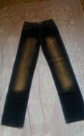Футболка бмв е60, джинсы комбинированные, Бокино