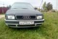 Audi 80, 1992, фольксваген поло седан серый урано, Смоленск