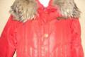 Куртку пуховик фирменную размер48, костюм для восточных танцев жади, Ребриха