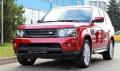 Ауди 100 бу дизель, land Rover Range Rover Sport, 2012, Верхнерусское