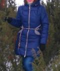 Куртка зимняя, панда белорусская одежда вайлдберриз, Цивильск