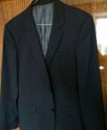 Мужской пиджак mexx размер 48, на рост 180, толстовки мчс россии мужчины, Ядрин