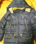 Куртка зимняя на мальчика, Сосновское