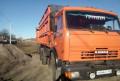 Камаз- 45143-12-15 Сельхозник, Прицеп 852900, цены на новые грузовики в россии, Тамбов