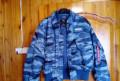 """Куртка""""Alpha Industries"""", шорты и футболки левайс, Обоянь"""