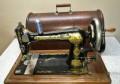 Швейная машина Зингер, Самара