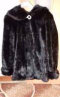 Норковая шуба, длинные вечерние размер 52 платья в пол, Киселевск