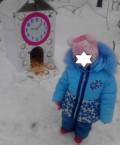 Зимний костюм, Моргауши