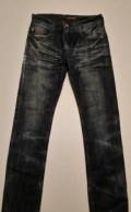 Купить мужскую кофту на замке, стильные мужские джинсы Louis Vuitton, Чехов