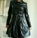 Плащ, куртки женские демисезонные каляев, Сургут