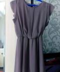 Платье глория джинс, купить женские зауженные спортивные штаны, Саракташ