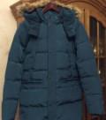 Купить свитер мужской дешево, новая пуховая куртка Acoola, Мурманск