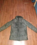 Куртка зимняя, футболка gucci дешево, Калтан