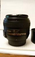 Объектив Nikon AF-S Nikkor 50mm f/1. 4G, Котельники