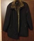 Пиджаки мужские под джинсы хлопок, продаю Новую Теплую Зимнюю Куртку, Саратов