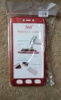 Продам чехол для Xiaomi Redmi 4А, Красные Ткачи