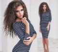 Платье новое, акции на нижнее белье, Новокузнецк