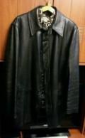 Отличная кожаная куртка (натурал) 54-56, мужские свитера philipp plein купить, Нижний Новгород
