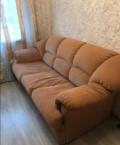 Продам диван, Щербинка