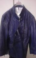 Кожаная короткая курточка, gucci джинсы женские цена, Рощинский