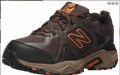 Новые кроссовки трекинговые New Balance MT481v3, зимние ботинки adidas original, Надежда