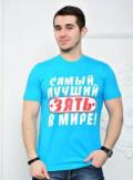 Футболка, магазин брендовой мужской одежды, Шарья