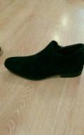 Бутсы адидас без шнурков мужские, туфли, Засечное