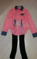 Рубашка+лосины 44р, магазин женской одежды с доставкой, Сюмси