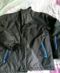 Мужская верхняя одежда от производителя, куртка мужская зимняя, Сафоново