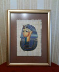 Египетский папирус, Калининград