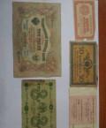 Продам банкноты разных времен, Мурмаши