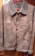 Дубленка мужская, куртка мужская весенняя лакост, Ухта