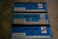 Продам резисторы марки, Засечное