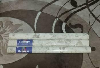 Виниловые обои на флизелиновой основе, Кожевниково, цена: 3 000р.