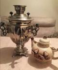 Продам самовар и заварочный чайник, Злынка