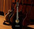 Гитара акустическая, Яхрома