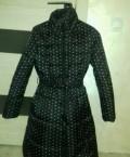 Пальто на синтепоне, юбки купить турецкие красивые, Великий Устюг