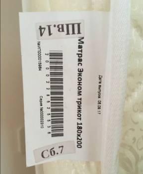 Матрас, Хасавюрт, цена: 4 500р.
