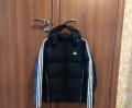 Мужской пуховик Adidas (Адидас), мужские шорты с резинкой внизу, Яя