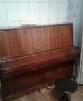 Пианино ростов-дон, Семикаракорск