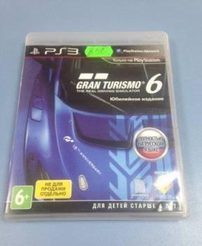 Диск PS 3 Gran turismo 6, Вязники, цена: 890р.