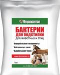 Ферментационная подстилка для свиней и др. животных, Владивосток