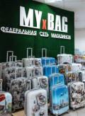 Ростов на Дону - пластиковый чемодан на колесах My, Ремонтное