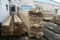 Пиломатериал Доска-7000т. р. дрова, бесплатно, Оренбург