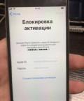 IPhone Заблокированный, Хвалынск