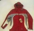 Новая горнолыжная куртка Philosophy of Sherpa, спортивный зимний костюм мужской через интернет магазин, Обливская