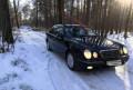 Купить машину недорого пежо, mercedes-Benz E-класс, 1999, Клинцы