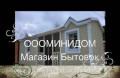 Бытовка 7 метров с панорамным остеклением, Владимир