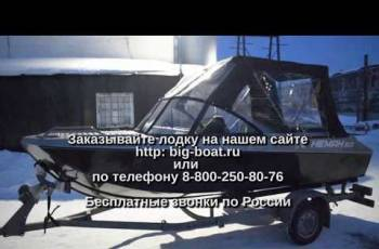 Алюминиевый катер Neman500DC (в наличии)