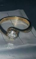 Кольцо золотое 750 пробы СССР с бриллиантом, Зверево
